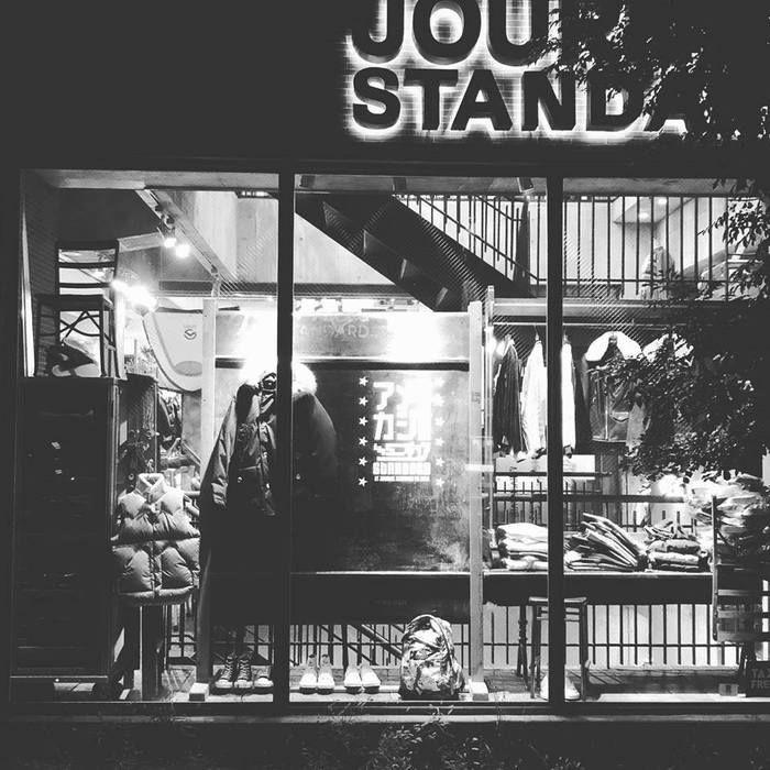 クォーツの取り扱い店舗
