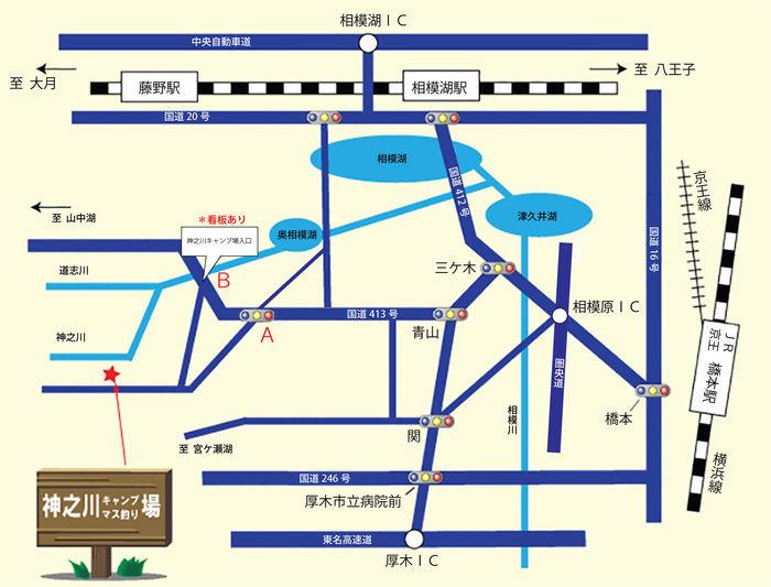 神之川キャンプ場のアクセスマップの写真