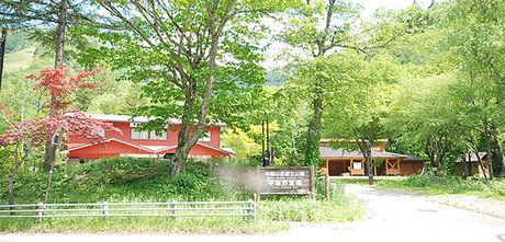 平湯キャンプ場のイメージ写真