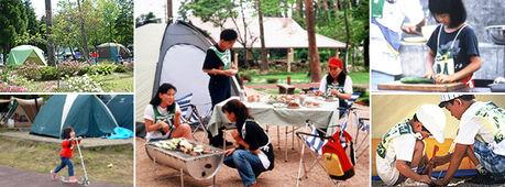 森の国のキャンプ場