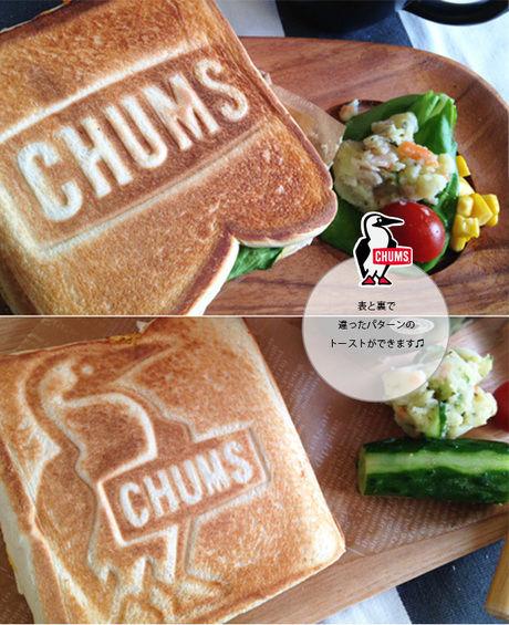 チャムスのホットサンドイッチクッカーで焼いたホットサンド