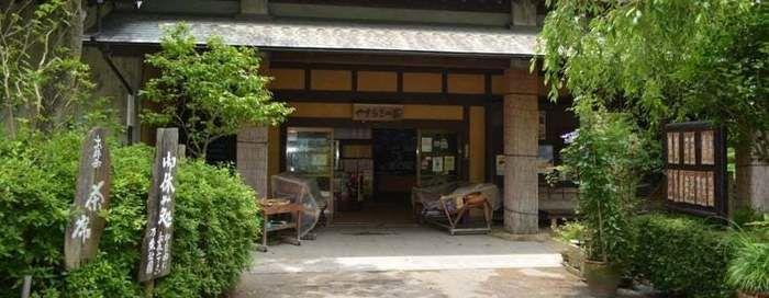 島根県立万葉公園内の建物