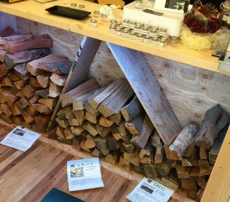 iLbf店内の薪の様子