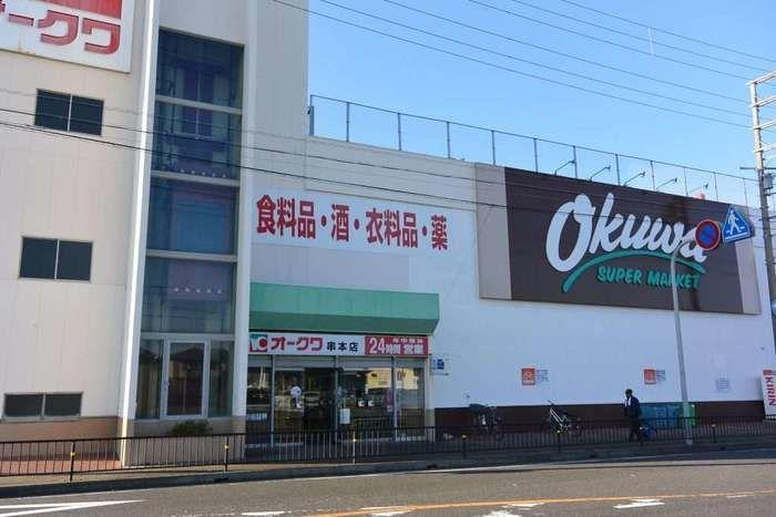 串本のスーパー
