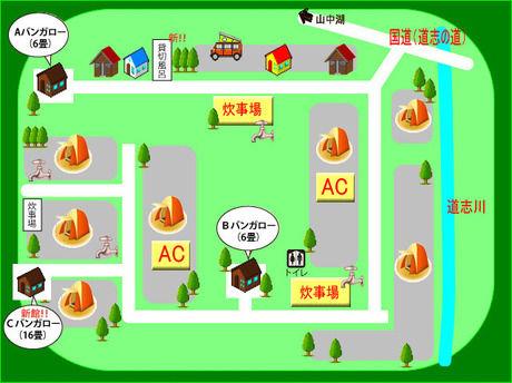 奥道志オートキャンプ場の場内マップ