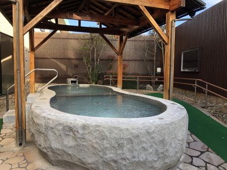 昭和の森フォレストビレッジの周辺にある温泉施設の写真