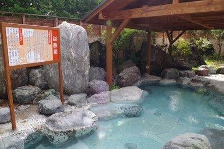 かんなの湯の露天風呂の写真