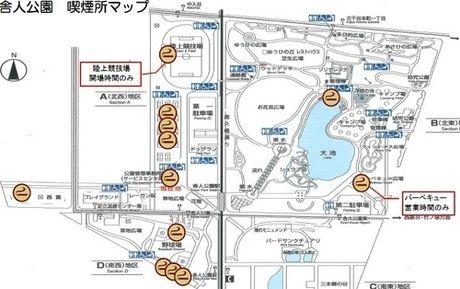 舎人公園喫煙所マップ