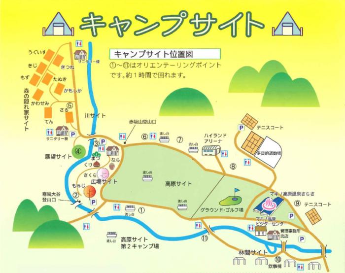 マキノ高原キャンプ場のサイトマップ