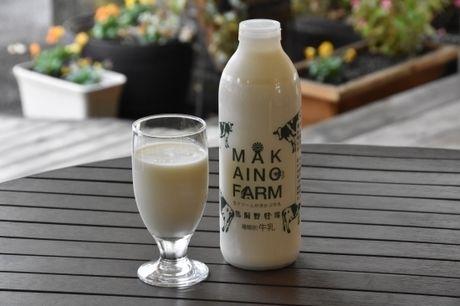 まかいの牧場の牛乳