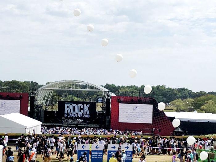ROCK IN JAPAN FESTIBAL