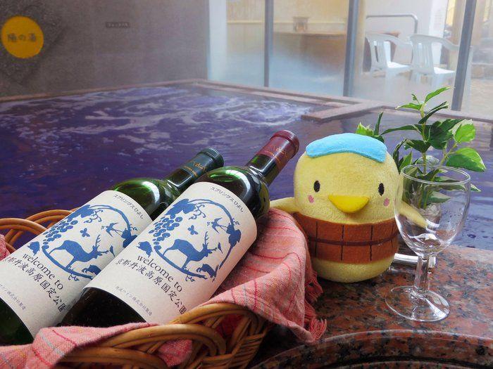 ゆっぴ〜とワイン