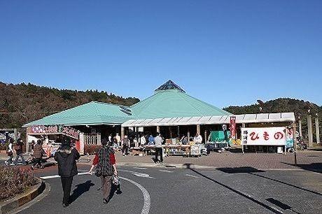 道の駅の写真