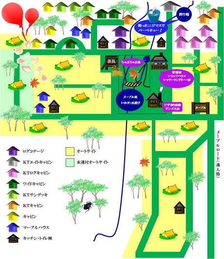 メープル那須高原キャンプグランドのサイトマップ