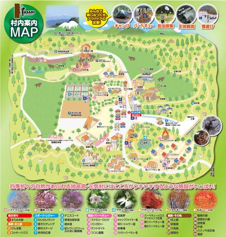 旭高原元気村のマップ
