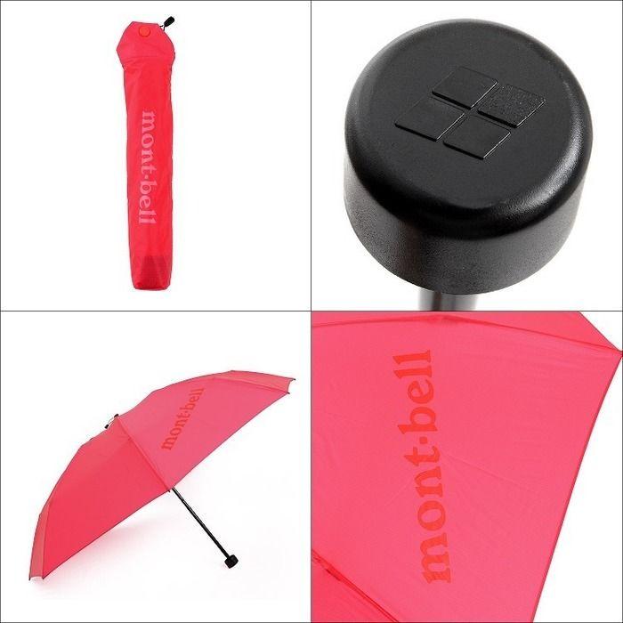 モンベルの折りたたみ傘の写真