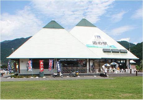 道の駅 紀伊長島マンボウの外観
