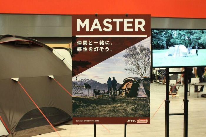 コールマンのマスターピースシリーズのポスターの写真