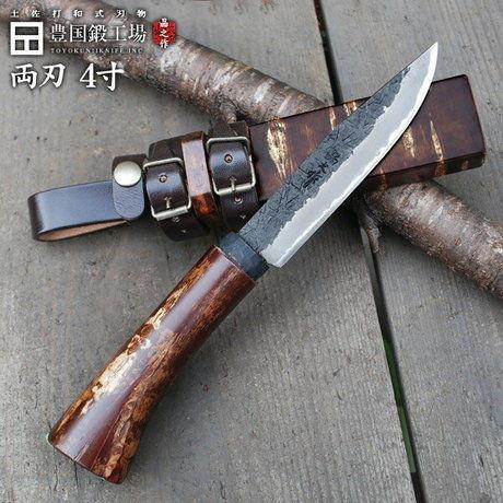 柄無しトヨクニのナイフ