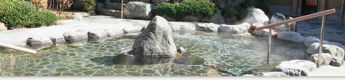 湯の郷かずさの温泉