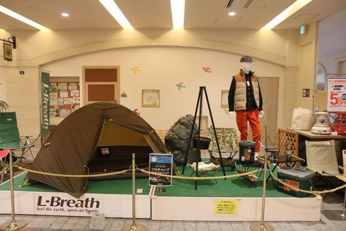 ひとり キャンプ で 食っ て 寝る テント