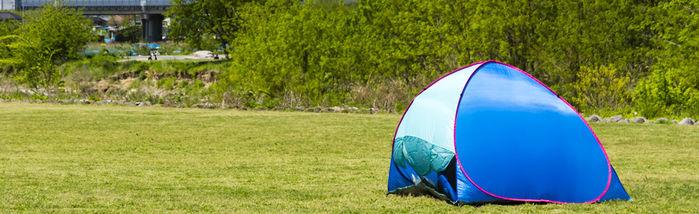 新田ふるさと村に張られたテント
