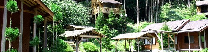 黒滝・森物語村のコテージ