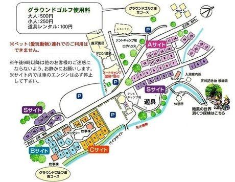 秋吉台オートキャンプ場のサイトマップ