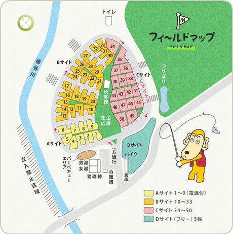 湯島オートキャンプ場のフィールドマップ