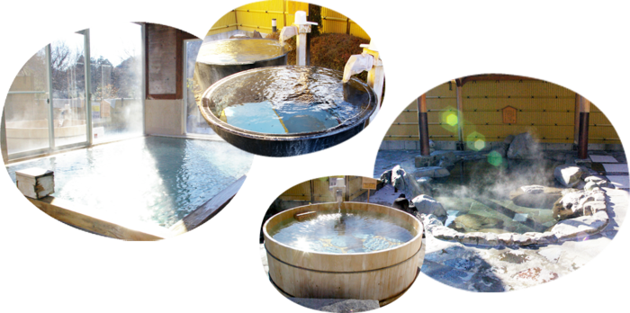 小菅の湯の様子
