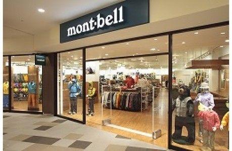 モンベルの店頭