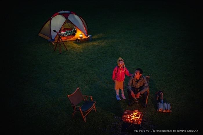 キャンプ 飯 おやじ