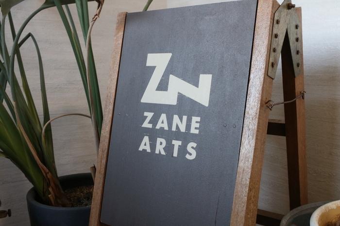 ゼインアーツの看板