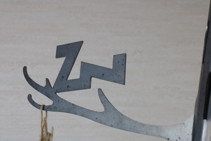 ゼインアーツのロゴ