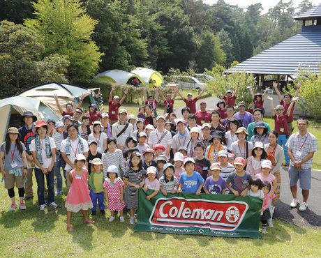 キャンプ de パーティ with Comoに参加した人々の集合写真