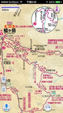 アプリ、山と高原地図の画面