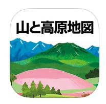 アプリ、山と高原地図のアイコン