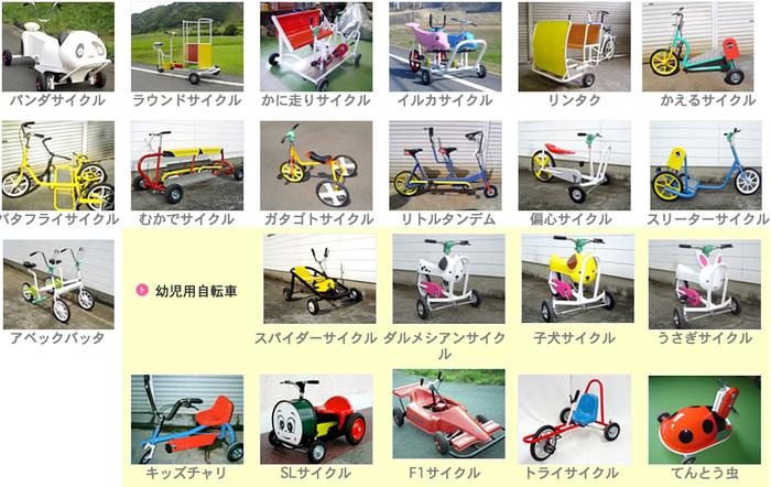 サイクルセンターにあるサイクルの種類