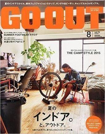 アウトドアファッション雑誌、GO OUTの表紙