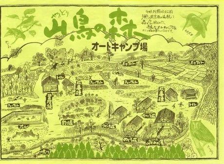 山鳥の森オートキャンプ場の場内地図