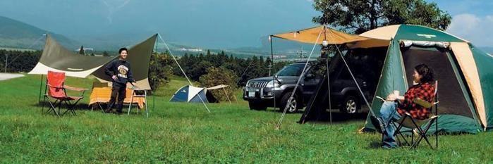 久住高原南登山口キャンプ場でキャンプを楽しむ様子
