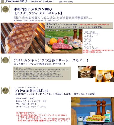 料理のメニューと写真