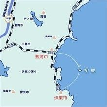 初島へのアクセスマップ