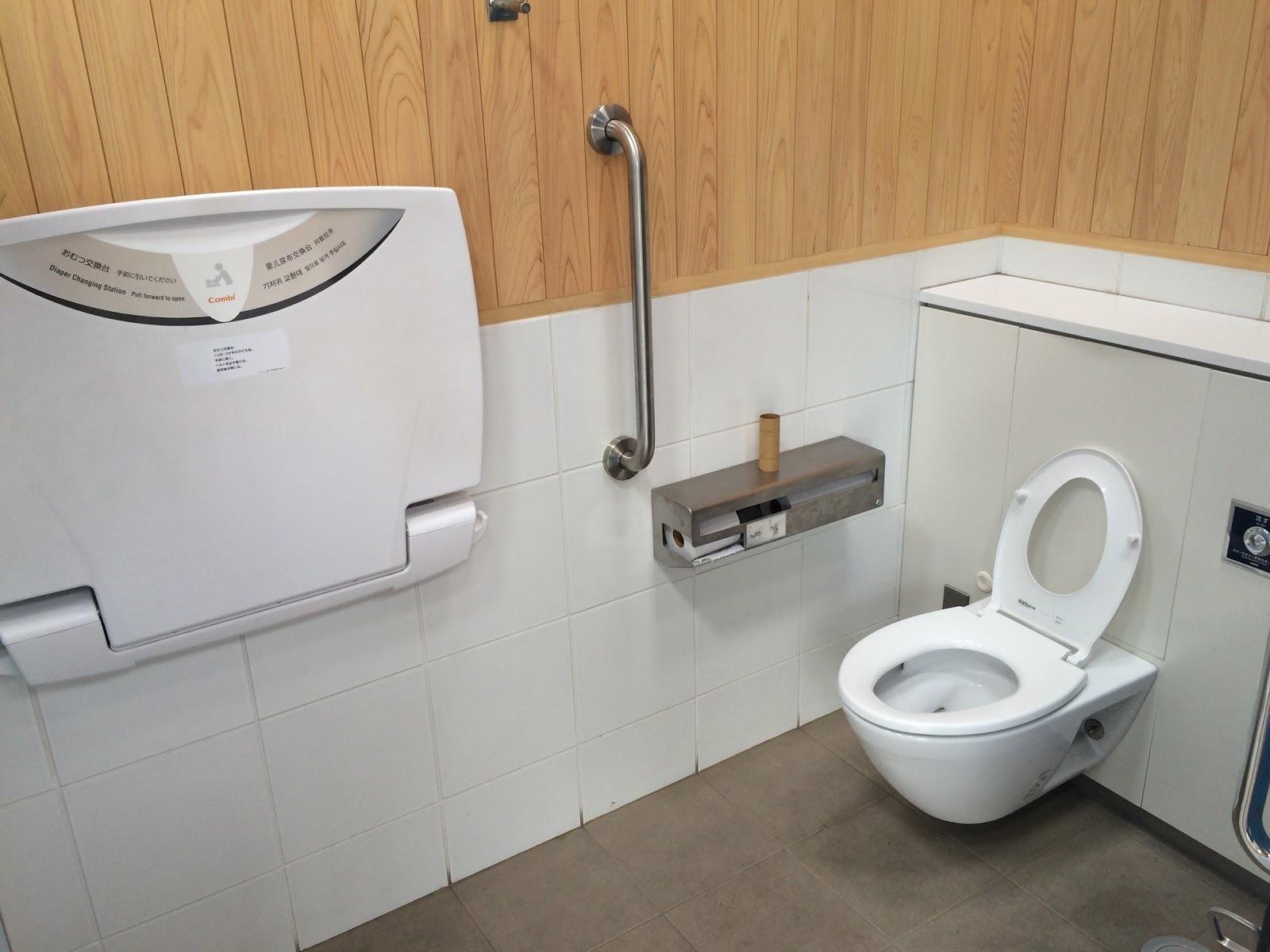汐入公園,トイレ,オムツ台,画像,写真,