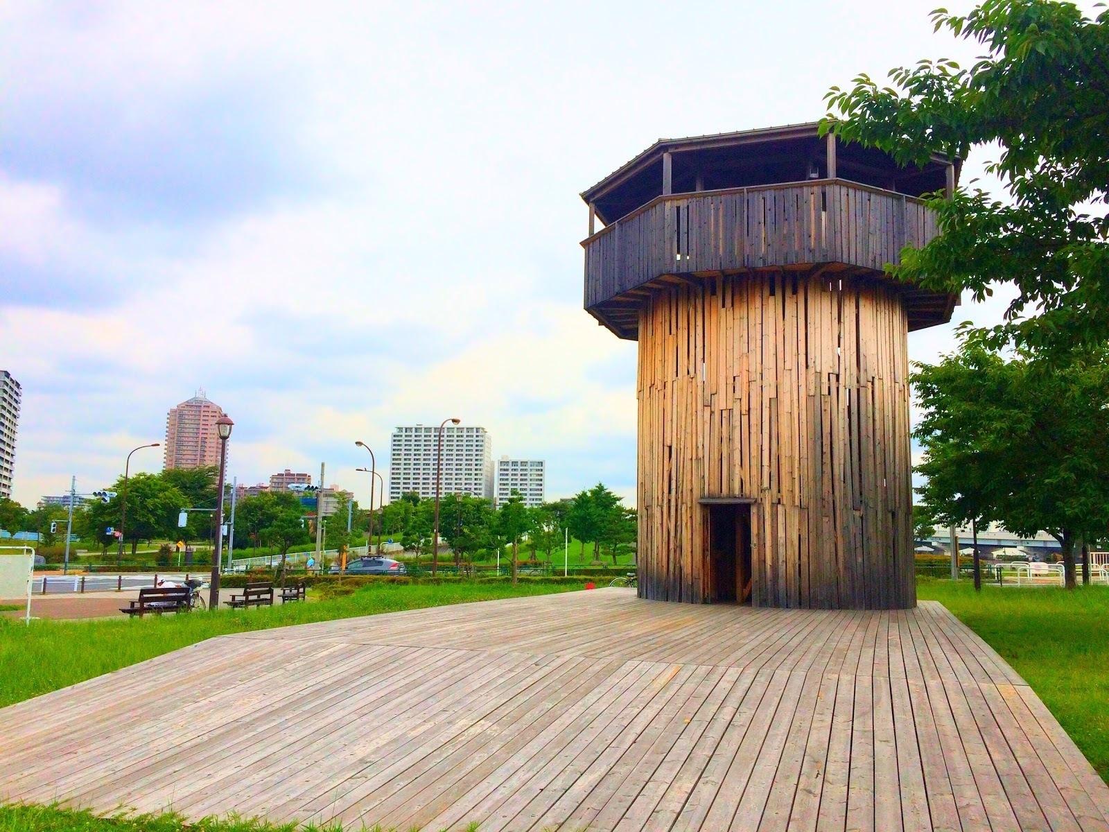 汐入公園の汐入タワー