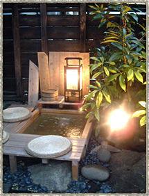 (新宿区)エコパオの足湯カフェの足湯
