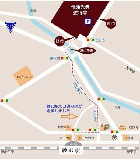 遊行寺までのアクセスの地図