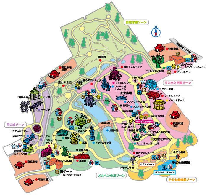 アンデルセン公園のマップ