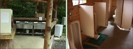 花の森オートキャンピアの炊事場とトイレ