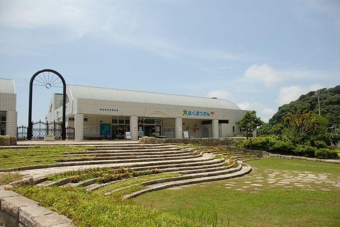 観音崎自然博物館の外観